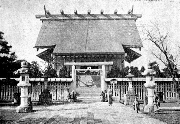 "The honden (inner sanctuary). This is where the war dead are ""actually"" enshrined."