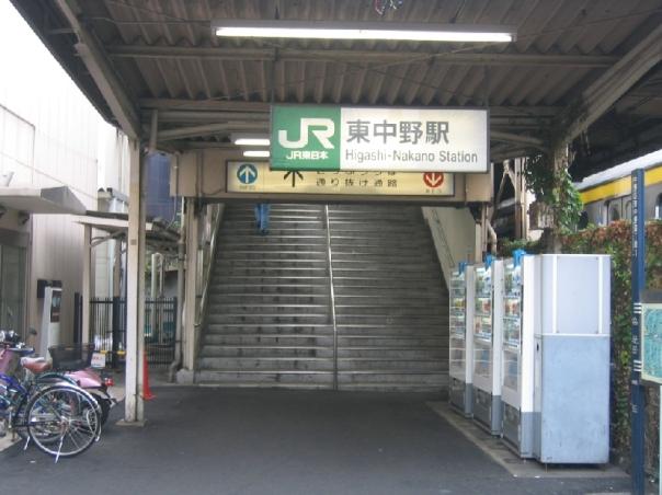 Higashi-Nakano Station