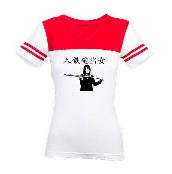 Japan This T-Shirts