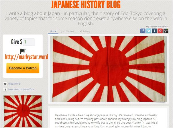 Click this image to become a patron of Japan This!