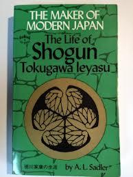 the life of tokugawa ieyasu (book)