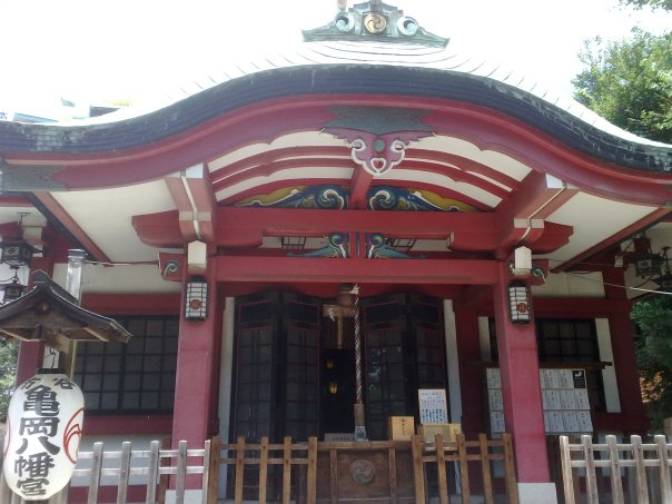 The shrine claims to possess Ota Dokan's  gunbai uchiwa.  A gunbai uchiwa is the (non-folding) fan used by Sengoku Period generals to give signals to troops. It's also said the Ota Dokan established this shrine - that's why it's dedicated to Hachiman, the Japanese god of bad asses.