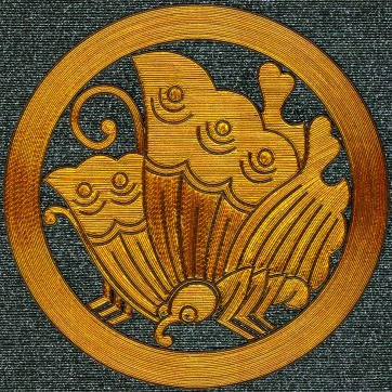 Family crest of the Taira.