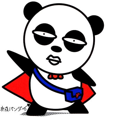 Keisei pedo-panda