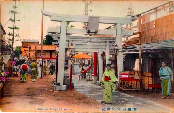 Haneda Anamori Inari Shrine in the late Meiji or Taisho Period.