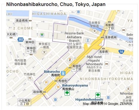 Check out that hyphenless, spaceless run on place name! This is postal area designated at Nihonbashi Bakuro-cho.