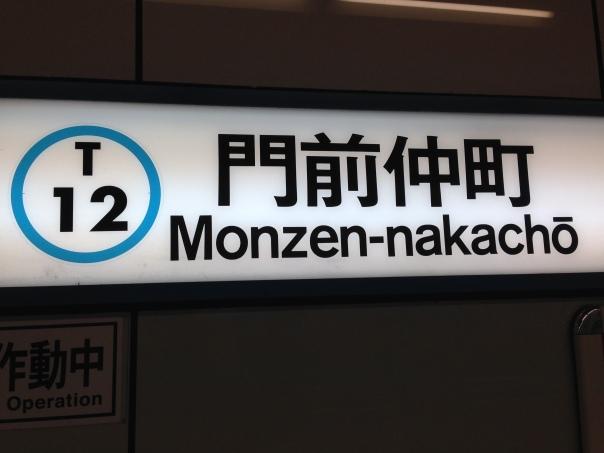 Monzen-Nakacho