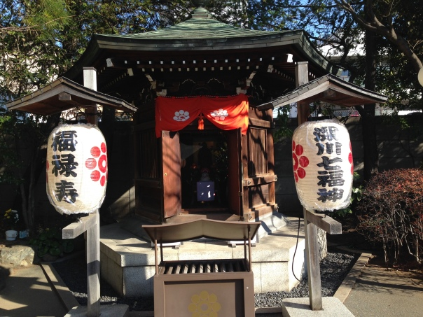 This is the shrine to Fukurokuju.  The shape of this structure is distinctly Buddhist.