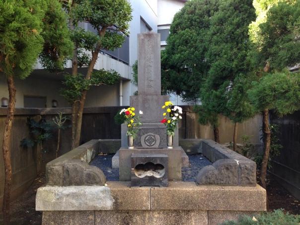 Grave of Mamiya Rinzo.