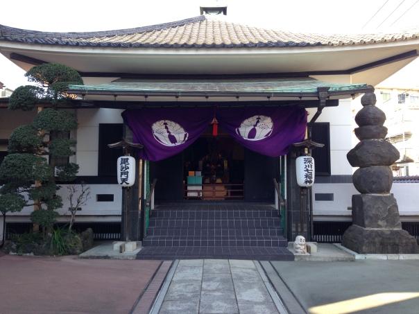 Ryūkō-in - yet another non-descript temple.