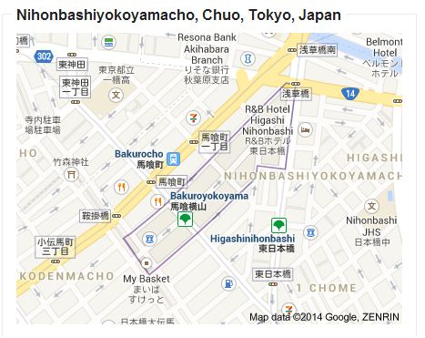 Map of the Nihonbashi Yokoyama-cho area.  Notice it's right next to Nihonbashi Bakuro-cho.  You can also see the area is surrounded by Asakusa-bashi, Akihabara and Kodenma-cho.