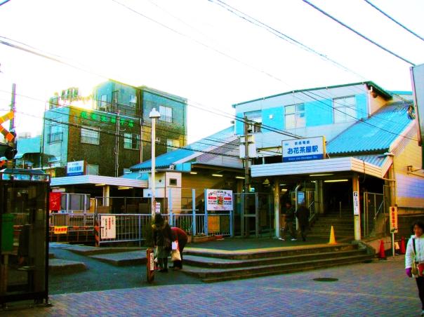 Ohanajaya Station