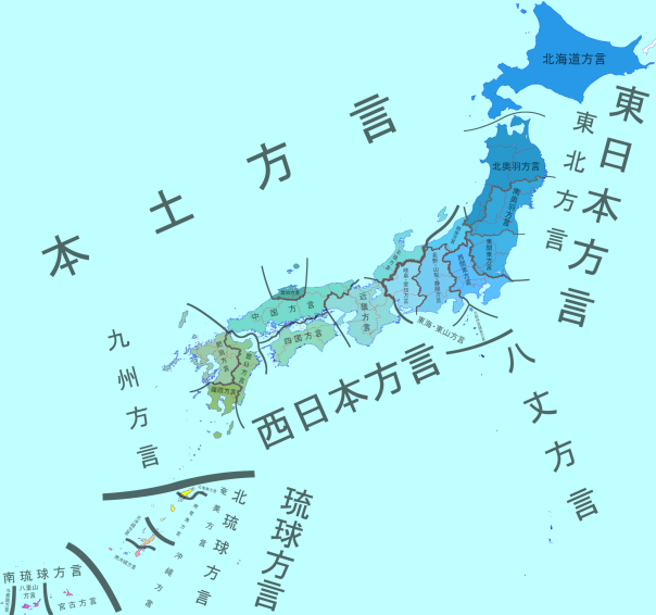 Distribution of Japanese Dialects
