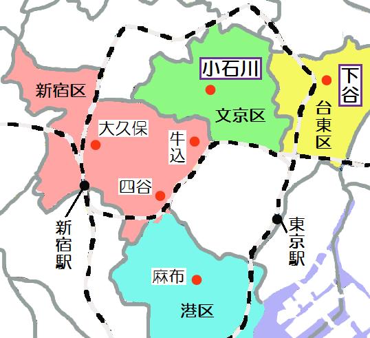 koishikawa ward