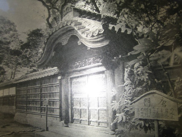One of the gates of the middle residence of Mito Domain. (Destroyed by firebombing in WWII)