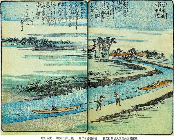 The Hikifune River