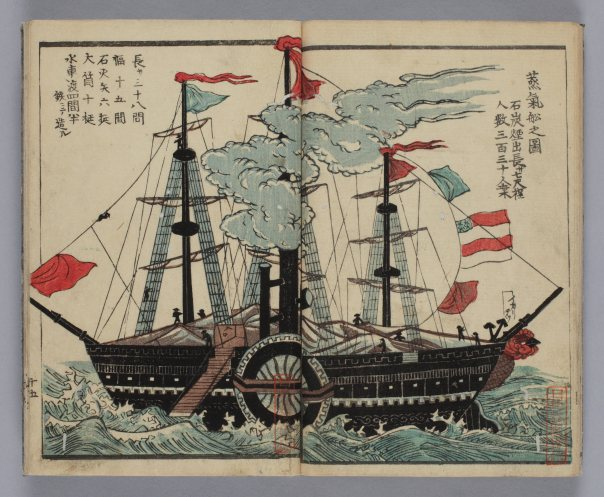And yes, apparently Edo Era Japanese artists couldn't draw the American flag.