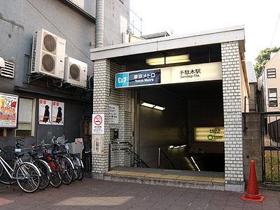 sendagi_station
