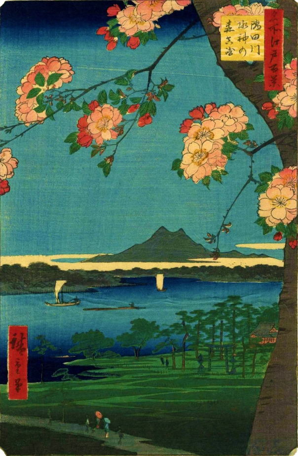 As I mentioned before, in the pre-modern eras, the name Sumida pretty much started at the Suijin area. Here's an Edo Period depiction of the area.