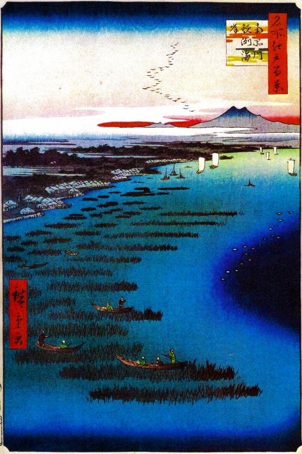 "Utagawa Hiroshige thought enough of Samezu to paint it.  Notice the ""hibi"" (seaweed fields). I talked about these in my article on Hibiya and a few other times. Anyways, seaweed is a staple of the Japanese diet and the inlets and shores of Edo Bay were renowned for this delicacy."