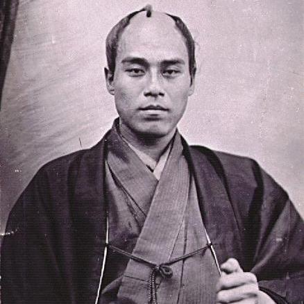 Fukuzawa Yukichi, an educator and innovator in Japan.