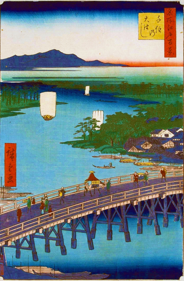 Senju no Ohashi (the great bridge of Senju) in the Edo Period.  Remember this name, we're coming back to Senju in a bit.