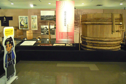 An exhibit on mirin production in the Nagareyama Municipal Museum. Notice the uniform of the guidepost character. It's Shinsengumi uniform. While mirin may be the economic claim to fame of the city, most people only know it for its BRIEF connection with the Shinsengumi.