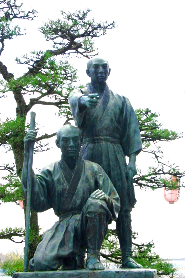 The Tamagawa Brothers, (It's just a statue, not the real guys...)