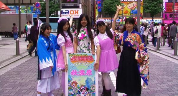 shinsengumi akihabara cosplay maid