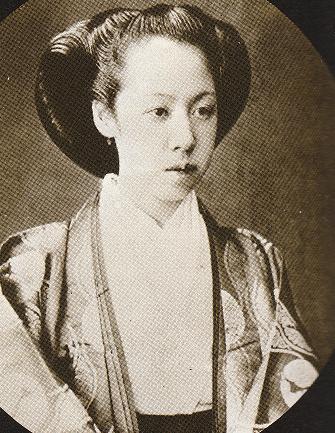 Kazu-no-miya