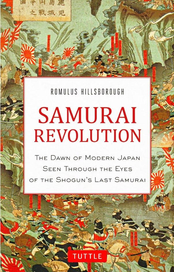 samurai-revolution-book