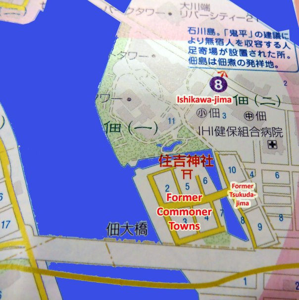 If you compare the blocks, and bridges, you can still make out much of the late Edo Period layout of the island despite all of the expansion. The river's path has also been modified since the Edo Period. The easiest way to get your sense of size and direction is to use Sumiyoshi Shrine as an anchor.