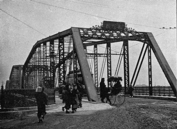 The first modern, steel version of the bridge.