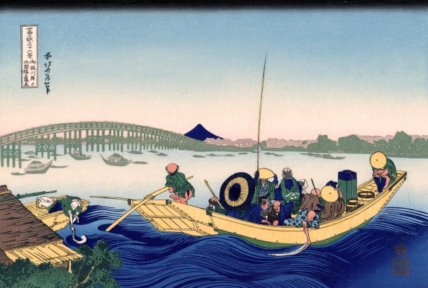 This isn't the Owatashi, but it is the Sumida River. In this particular image, the bridge in the background is the Ryogoku Bridge.