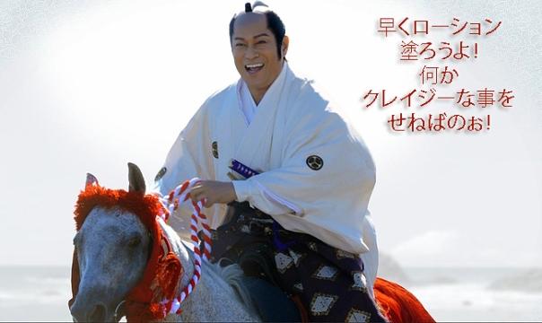 An actual photograph of Tokugawa Yoshimune.