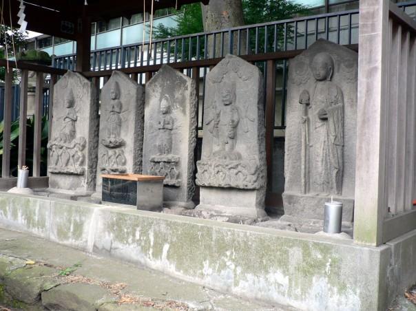 The Gohongi Koshinto-gun.