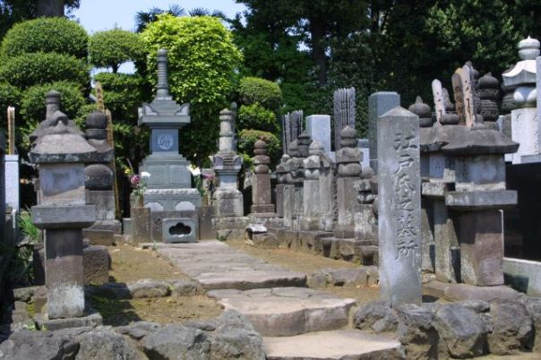 Graves of the Edo Clan. This temple is HIGH on my places to visit list this year.