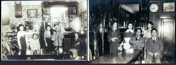 2 photos of the interior of Saryō Ishibashi.