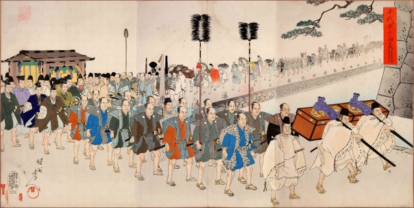 A formal procession at Edo Castle.