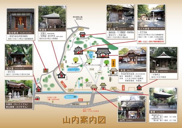 Map of Jindai-ji.