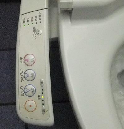 washlette