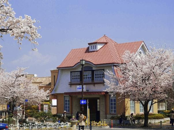 Den'en Chōfu Station