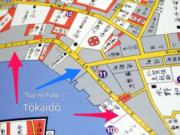Here you can see the Tokaido (eastern coastal road) and its intersection with the road this is called Mita Dori today.