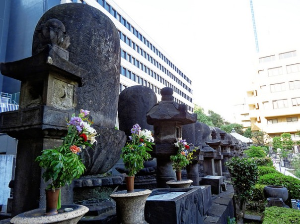 Graves of the chief priests of Zōjō-ji.  Good luck finding this on a map, but it's in the area.