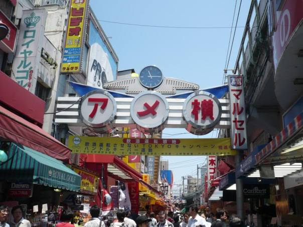 Just follow this straight ahead and you'll Okachimachi. Soon thereafter you'll find Akihabara,