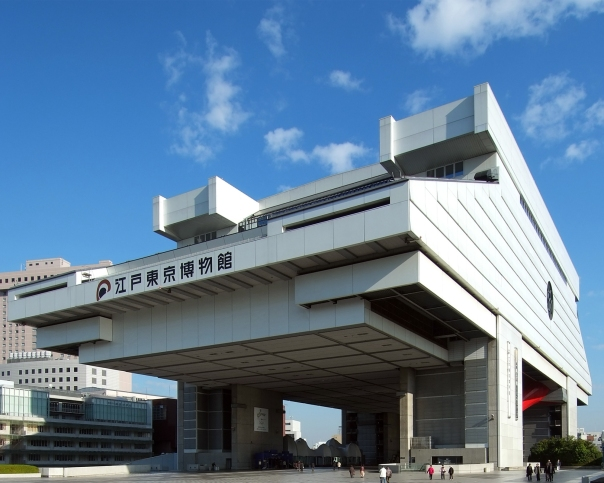 This massive walking spaceship is actually the Edo-Tōkyō Museum