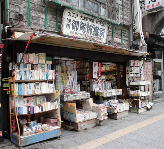 Now that's what I call a bookstore!!!