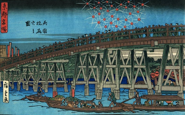 Fireworks over Ryōgoku Bridge