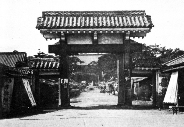 Shiba Daimon (literally, the great gate). Once you crossed this gate you would have officially entered the central precinct of Zōjō-ji. Continue along this street and you will soon arrive at the iconic Sangedatsu Gate which still stands today.