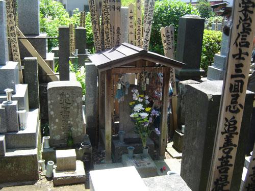 Okita Sōji's grave